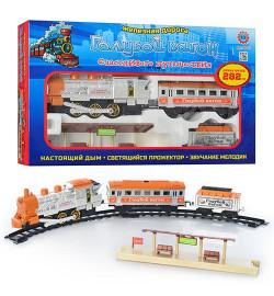 ЖЕЛ Д 8041 (617) (12шт) Голубой вагон, муз, свет, дым, длина путей 282см, в кор-ке, 48-30-7см