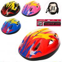 Шлем MS 0013 (20шт) 26-20-13см, 7 отверстий, размер средний, 3 цвета, в кульке, 25-37-13см