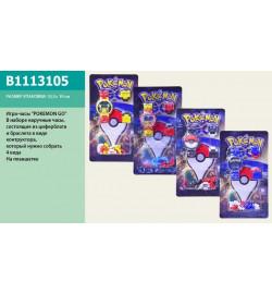 Игра-часы B1113105 (960шт/2)