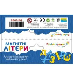 Буквы магнитные KI-7000 (480шт/2)