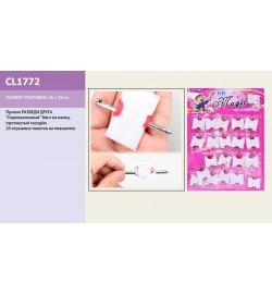 Приколы CL1772 (100планш по 20шт)