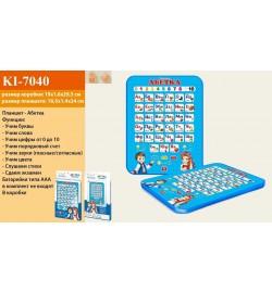 Планшет KI-7040 (96шт)батар, на укр,обучение,буквы, цвета, счет,в кор.24*18.5*1.5