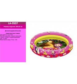 Бассейн надувной LA-9507 (24шт) в пакете 60 см