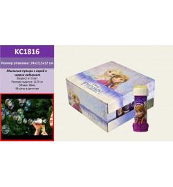 Мыльные пузыри KC1816 (216шт) по 36 шт в коробке, 60 мл