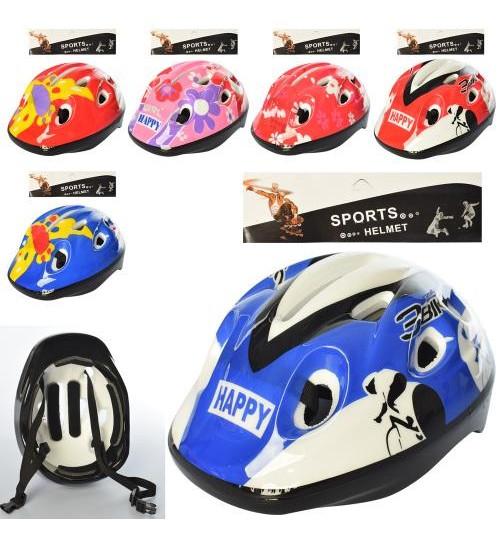 Шлем MS 1955 (20шт) 25-19-12см,разм.средний, 9отверстий,регулир. ремеш,микс вид,в кульке, 25-37-12с