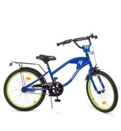 Велосипед детский PROF1 20д. Y20182 (1шт) TRAVELER,синий,звонок,подножка