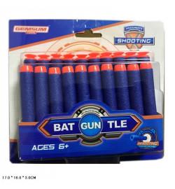 Поролоновые снаряды 693 (320шт/2) на планшетке 17*16*3см