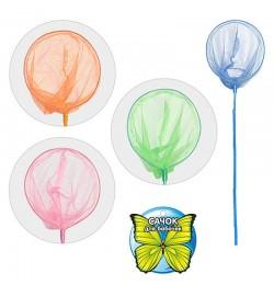 Сачок для бабочек M 0061 U/R (100шт) длина 90см, длина ручки 70см, диаметр 20см, бамбук, 4 цвета,
