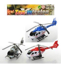 Вертолет DM8898-3-6-7(432шт) заводной, 25см, 2 вида, в кульке, 16-30-8,5см