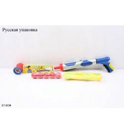 RUS Помповое оружие PLAY SMART 7111C
