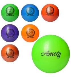 Мяч для фитнеса MS 1982 (50шт) диаметр 19-20см, гимнастич, утяжеленный, 400г,микс цветов, в кульке