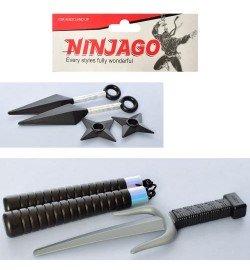 Набор с оружием 1W-3W (312шт) ниндзя, 2 вида, в кульке, 15-30-3см