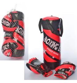 Боксерский набор MR 0137 (24шт) груша42-14см, наполнитель-текстиль,перчатки 2шт, в сетке,42-21-14см