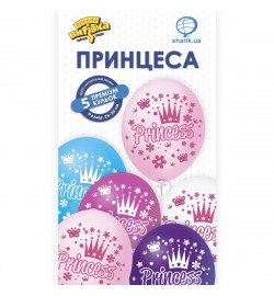 1111-0865 Кулька Набір латексних кульок Принцеса, 5 од. ПАК, ТМ